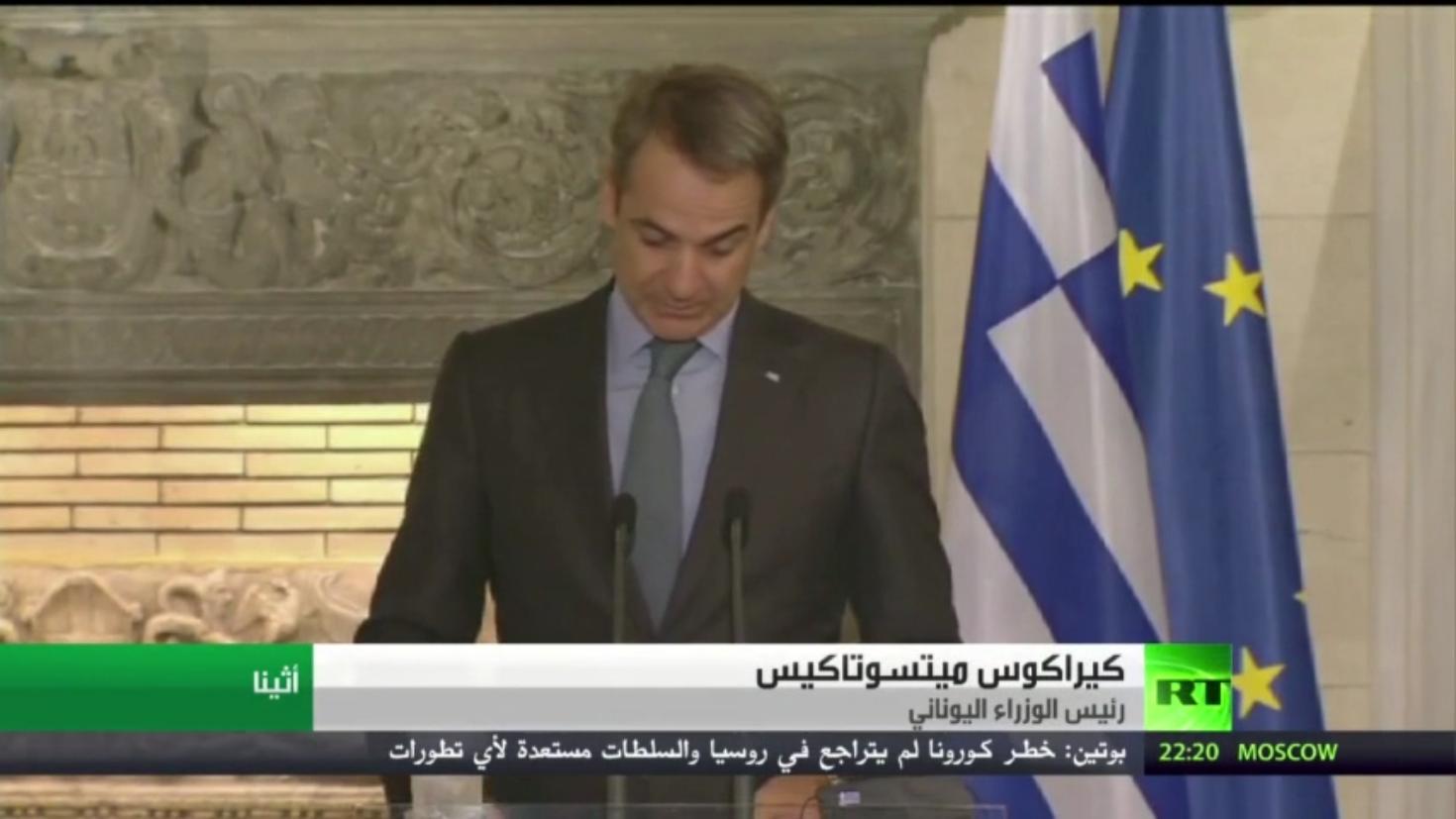 أثينا: نعول على الناتو لتجنب الحوادث