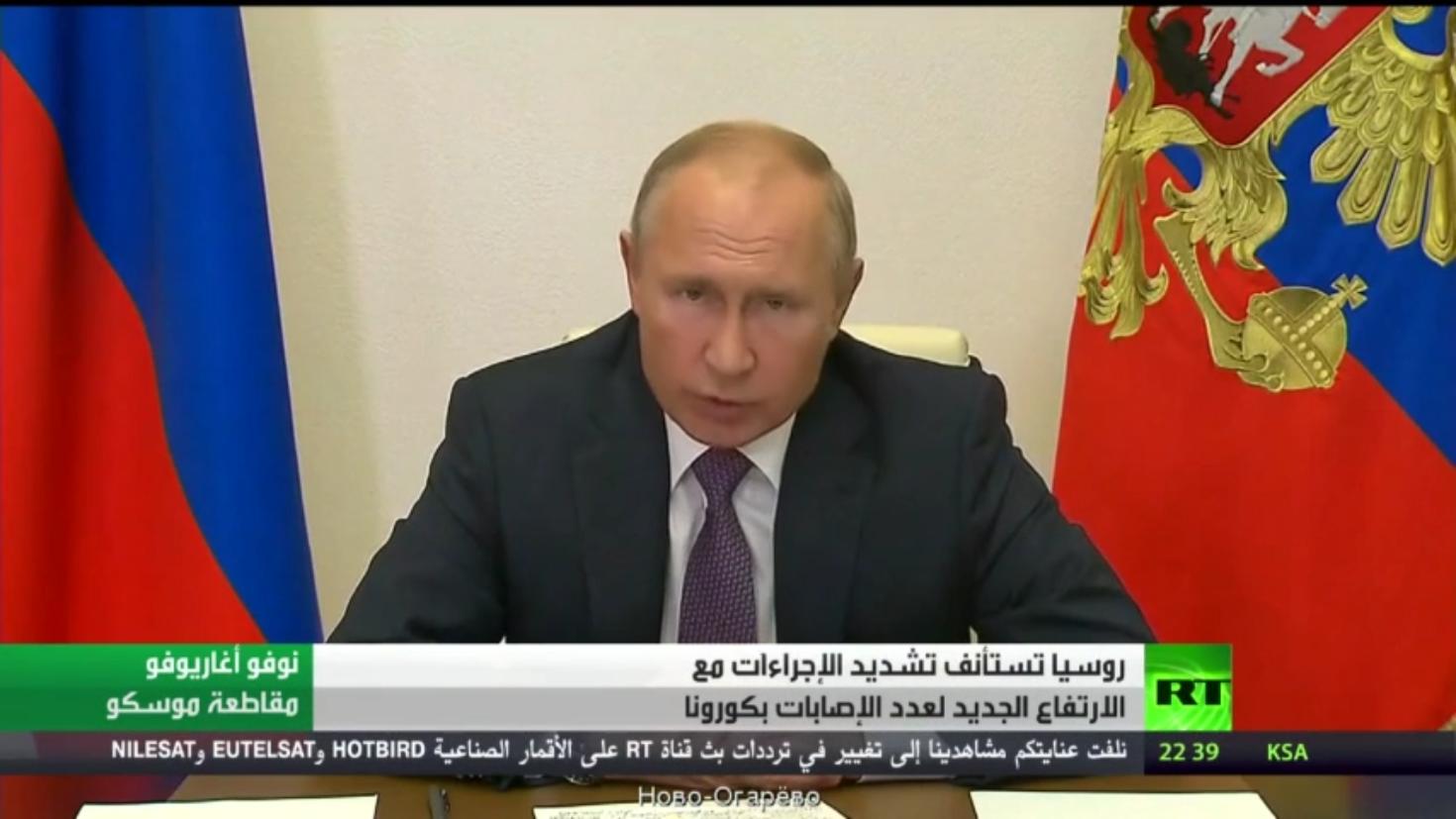 إجراءات مشددة في روسيا لمواجهة كورونا