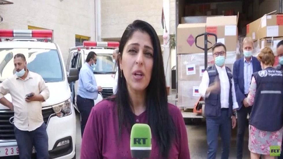 مساعدات روسية طبية للسلطة الفلسطينية