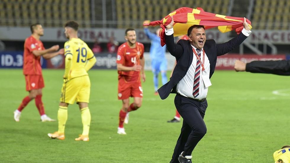 مقدونيا الشمالية تضرب موعدا مع جورجيا في مواجهة مصيرية