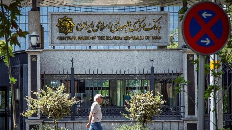 مبنى البنك المركزي في إيران - أرشيف
