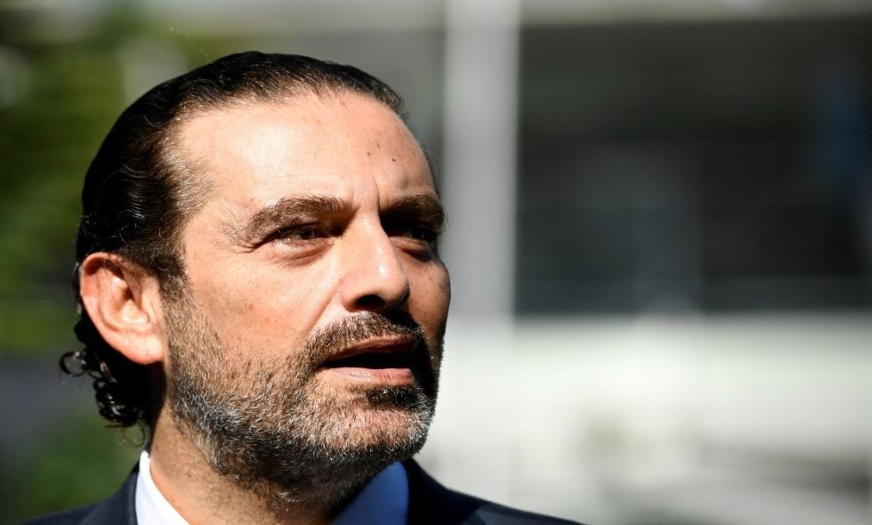 الحريري يكشف أنه مرشح محتمل لتشكيل حكومة جديدة في لبنان