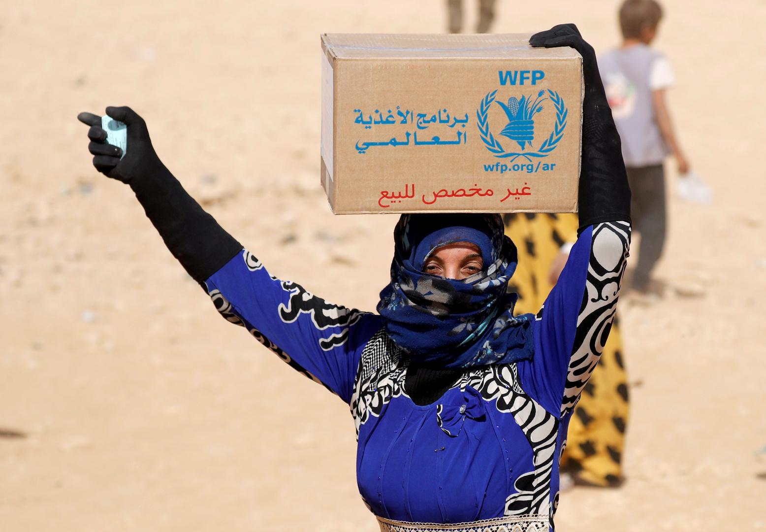 منح برنامج الأغذية العالمي التابع للأمم المتحدة جائزة نوبل للسلام للعام 2020