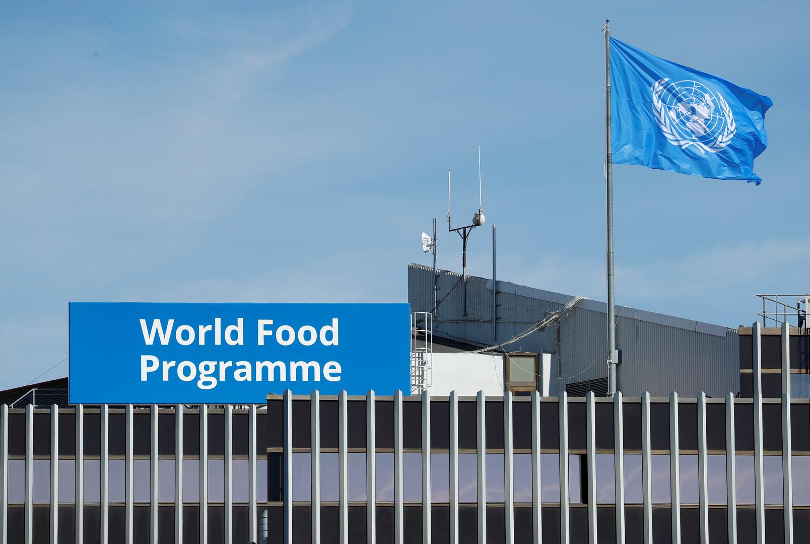 ماكرون يهنئ برنامج الأغذية العالمي بجائزة نوبل