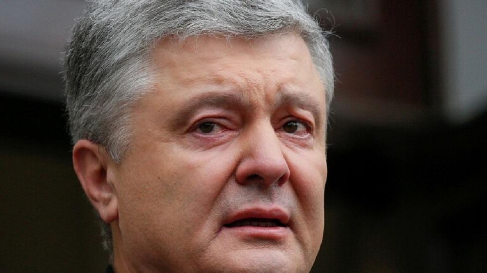 أنباء عن نشاطات مالية مشبوهة للرئيس الأوكراني السابق