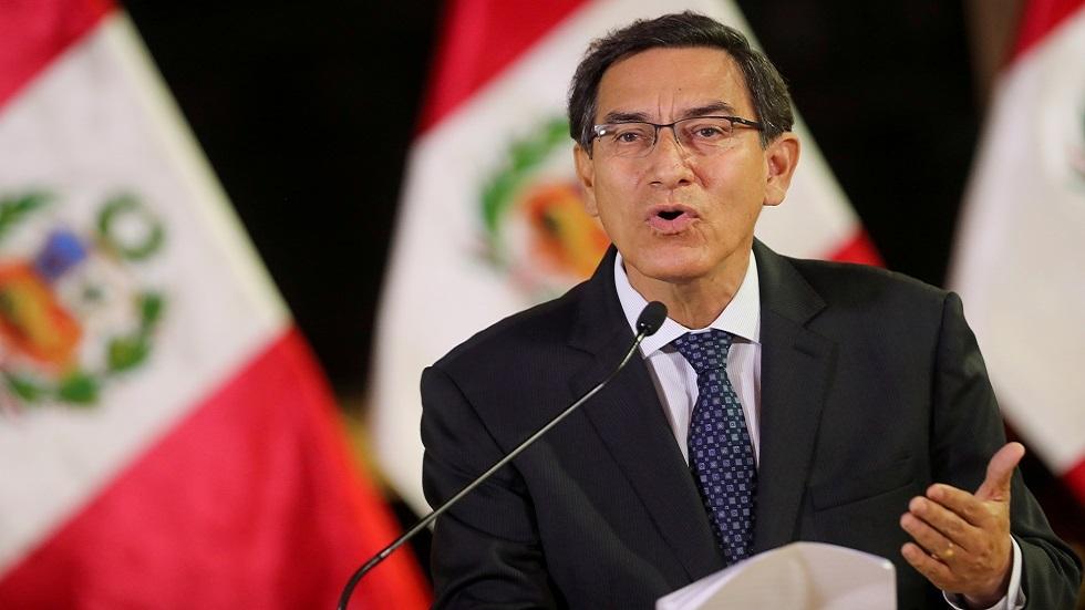 رئيس بيرو سيخضع للتحقيق عند نهاية ولايته