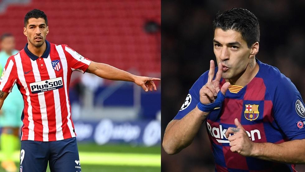 سواريز: سأحتفل أمام هؤلاء إذا سجلت هدفا في مرمى برشلونة