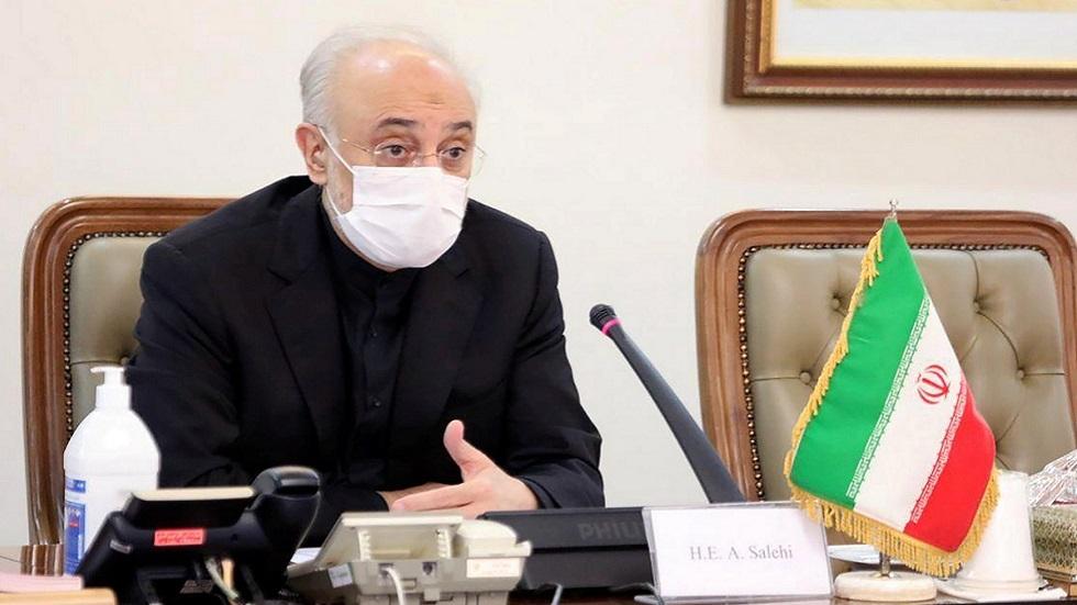 رئيس منظمة الطاقة الذرية الإيرانية مصاب بكورونا