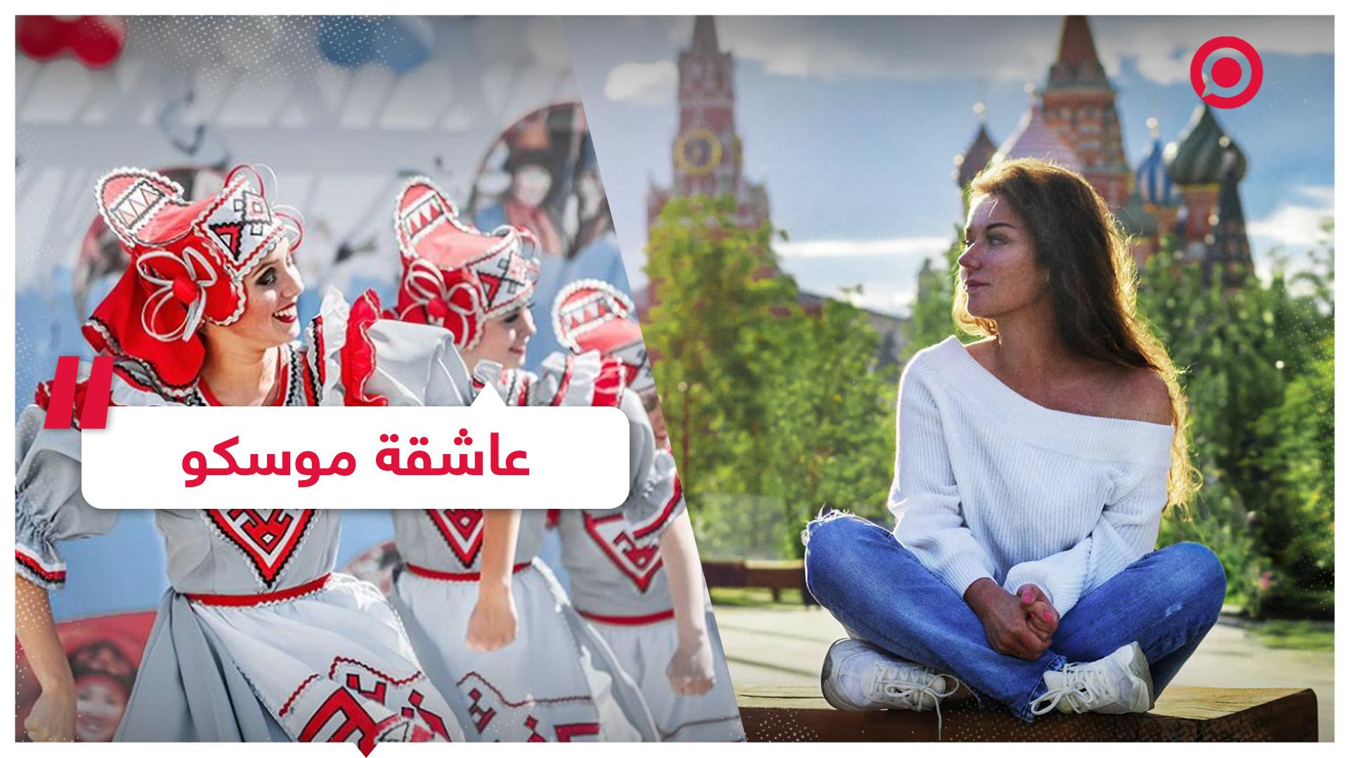 مصورة روسية تجسد جمال موسكو ومبانيها القديمة