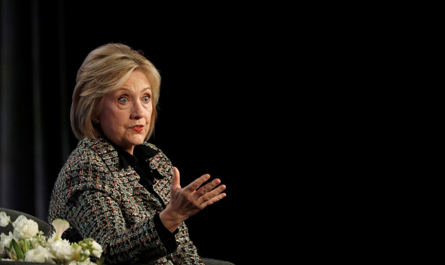 وزيرة الخارجية الأمريكية والمرشحة الرئاسية من الحزب الديمقراطي السابقة، هيلاري كلينتون.