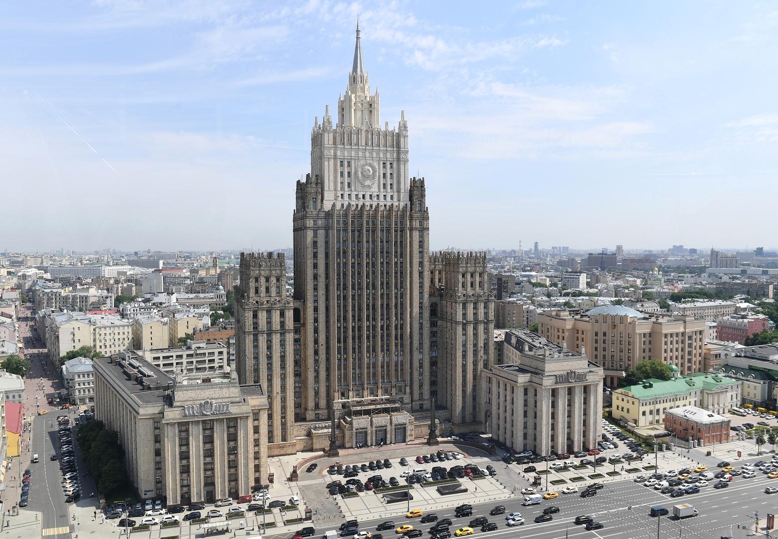 منبنى وزارة الخارجية الروسية
