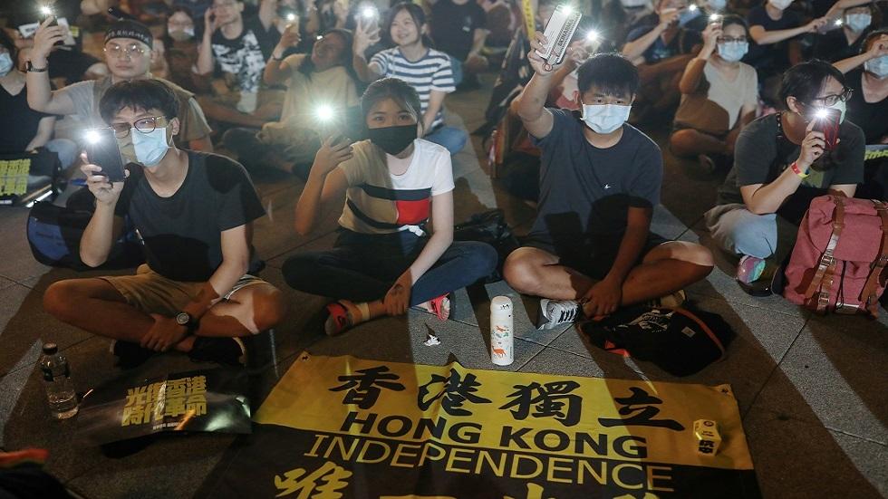 مظاهرة مؤيدة لاستقلال هونغ كونغ في العاصمة التايوانية تايبيه