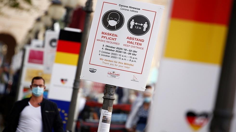 وضع الكمامة إلزامي في كل مكان.. ألمانيا تشدد إجراءات الوقاية من كورونا