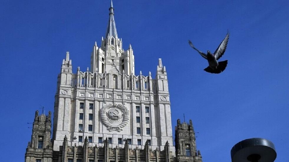 استدعاء السفير البلغاري في موسكو إلى مقر الخارجية