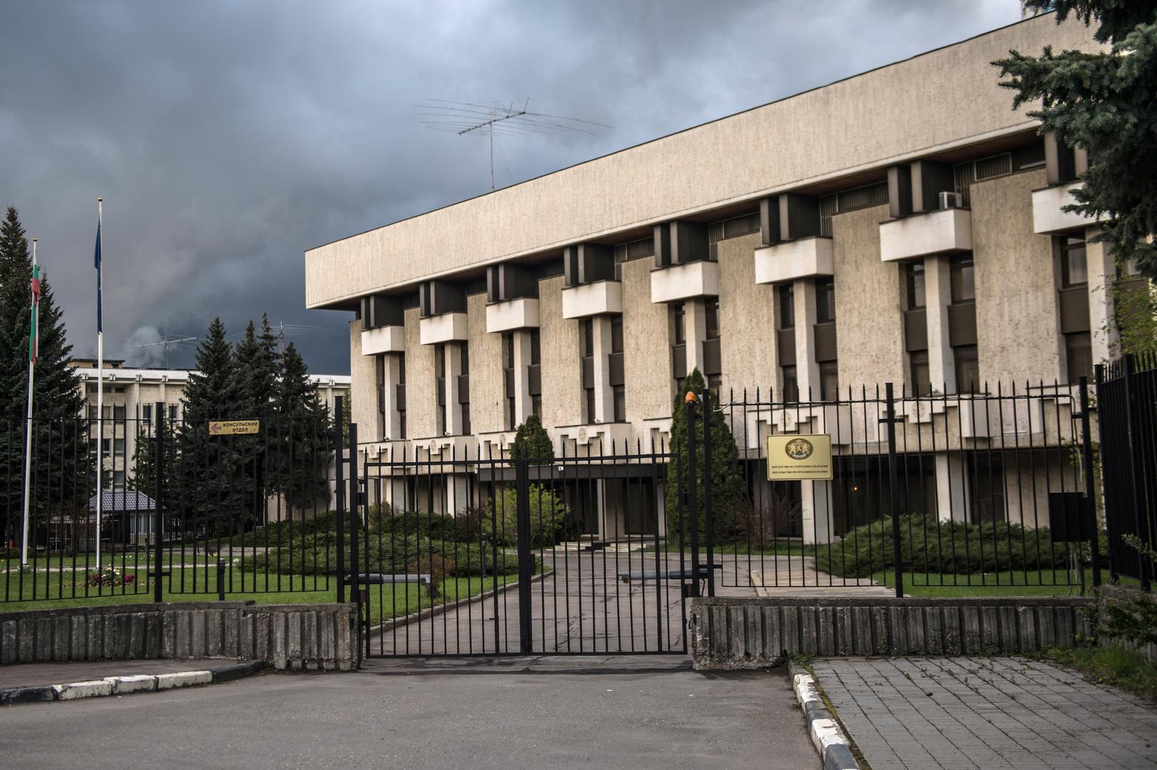 موسكو ترد على صوفيا وتعلن طرد اثنين من موظفي السفارة البلغارية
