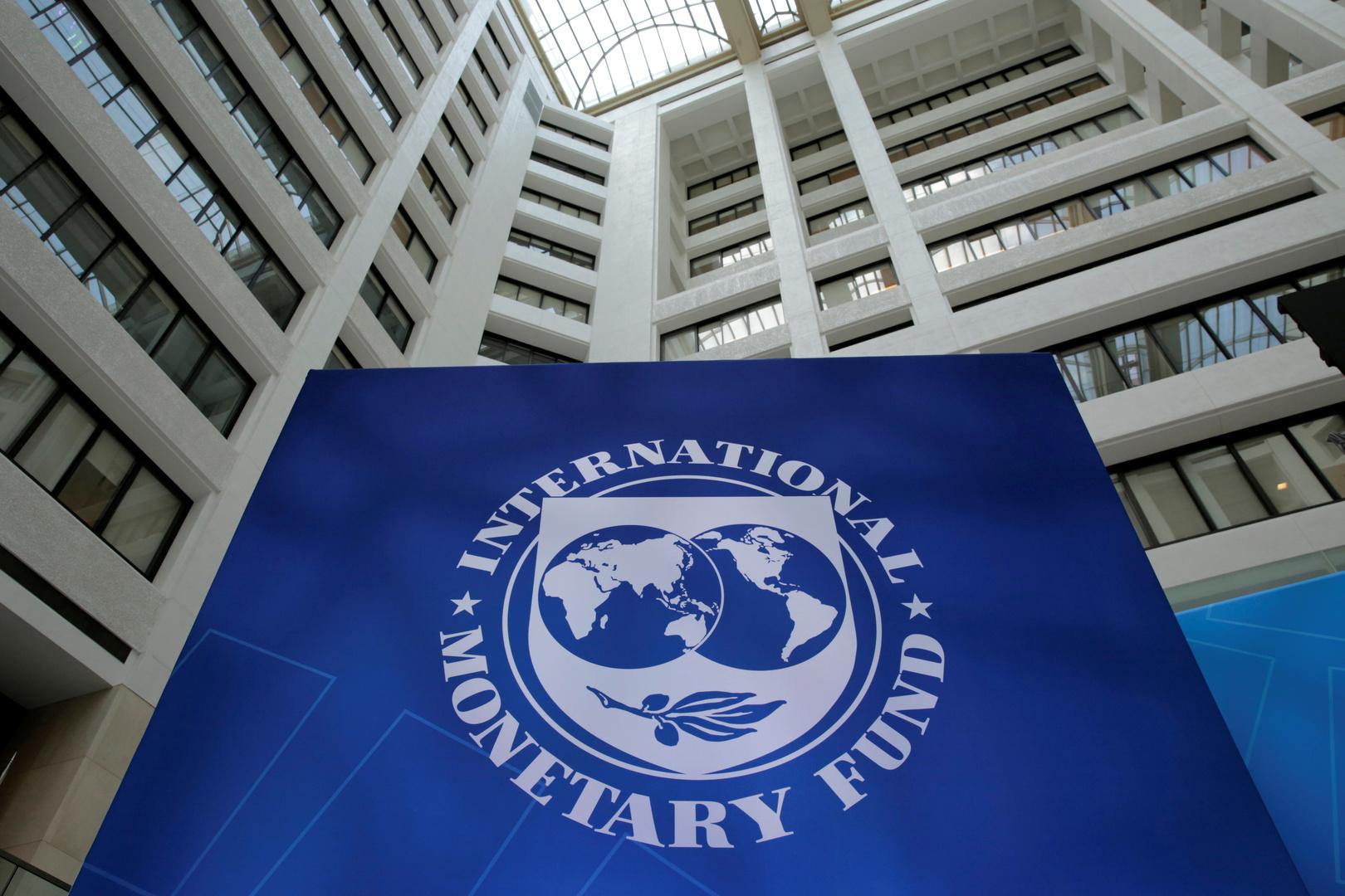 صندوق النقد الدولي: هناك حاجة إلى مزيد من الإجراءات المنسقة للتصدي لأزمة كوفيد -19
