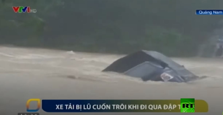 مصرع 17 شخصا على الأقل جراء فيضانات عارمة في فيتنام