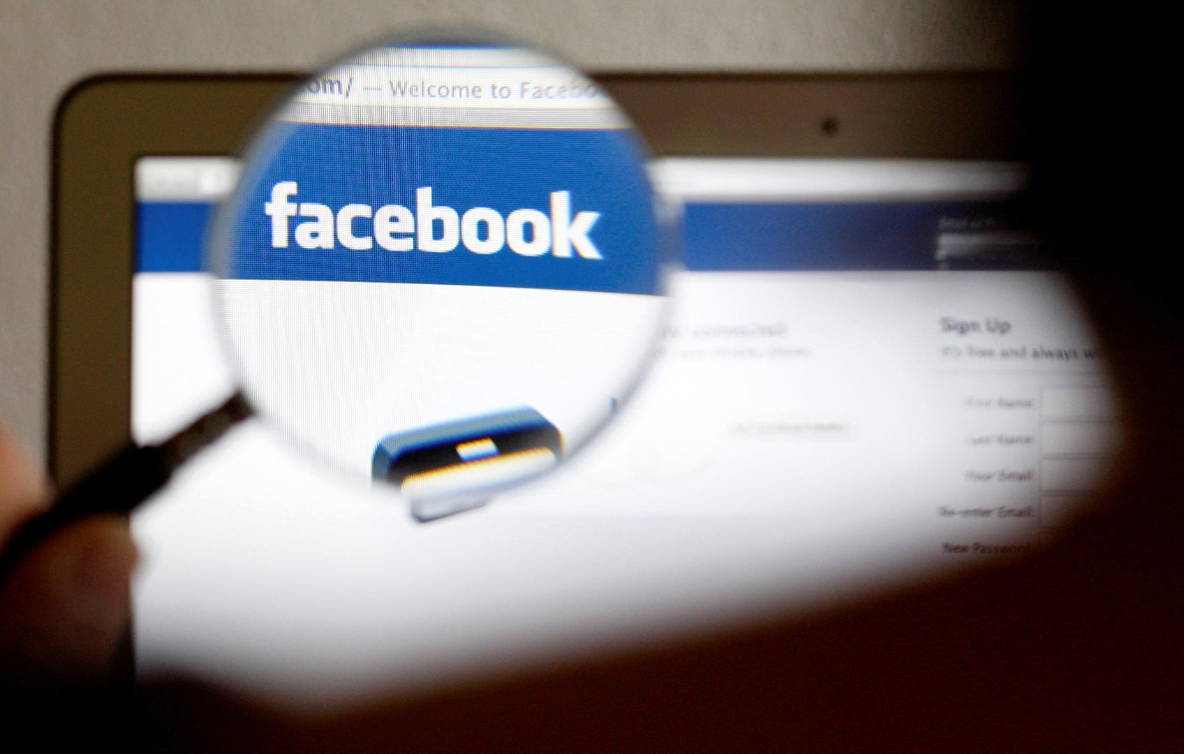 فيسبوك يعمل على حظر أي إنكار للهولوكوست