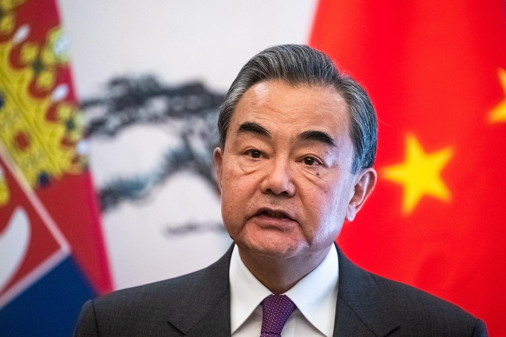 وزير الشؤون الخارجية الصيني وانغ يي