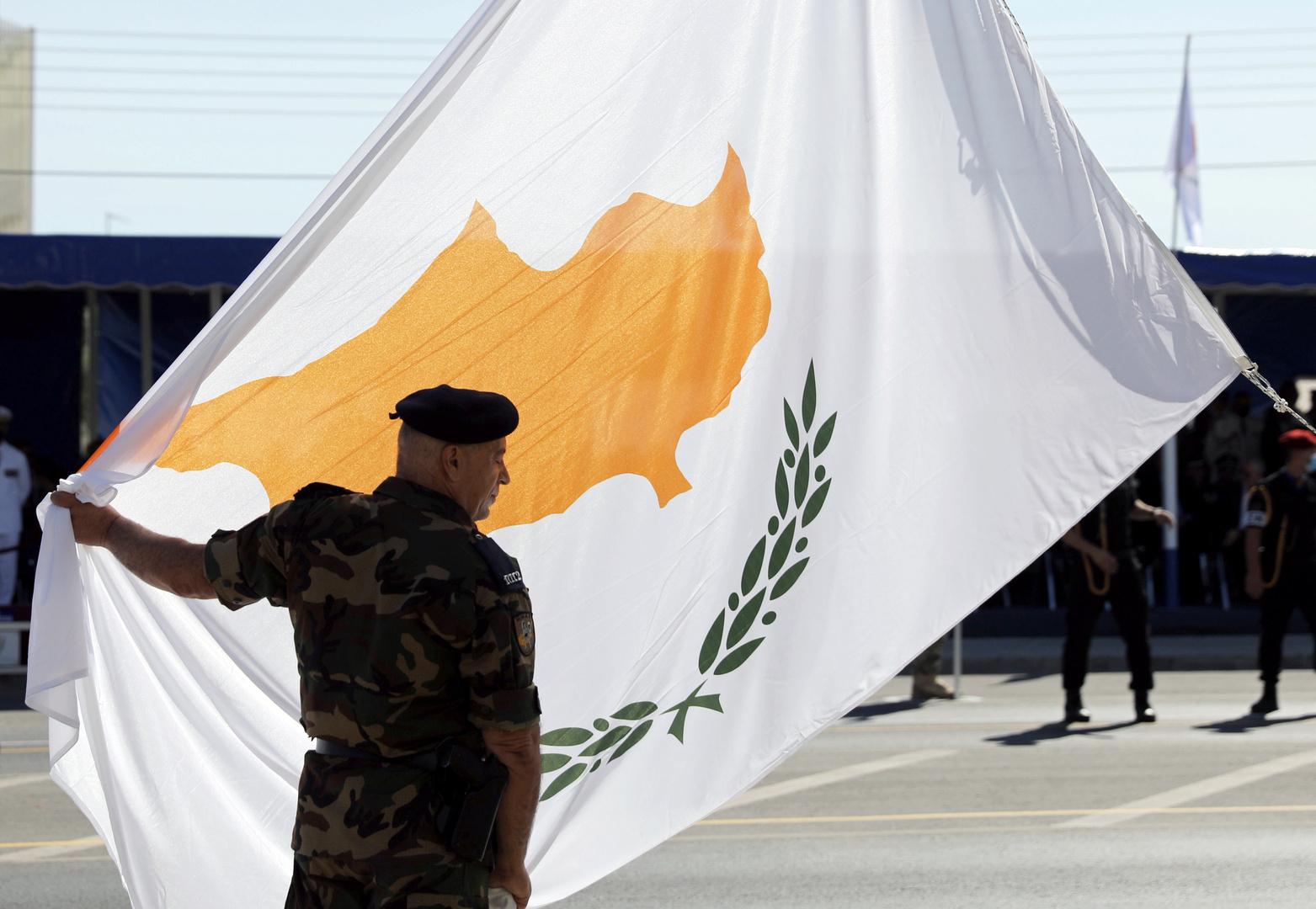 صورة تعبيرية - علم قبرص