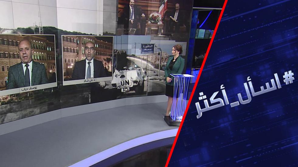 لبنان وإسرائيل.. ما بعد ترسيم الحدود؟