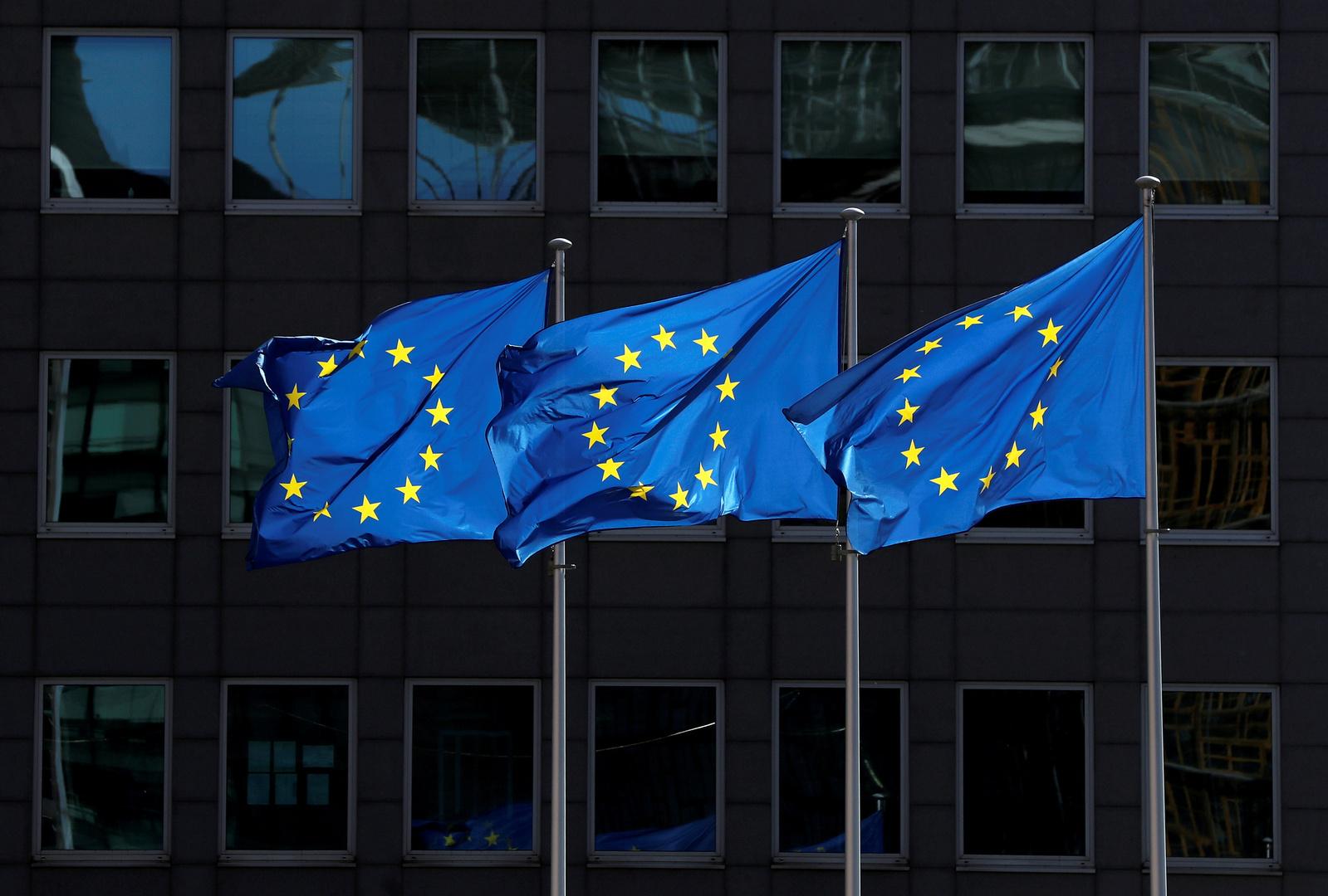 أوروبا ترفع ورقة الرسوم الجمركية في وجه الولايات المتحدة