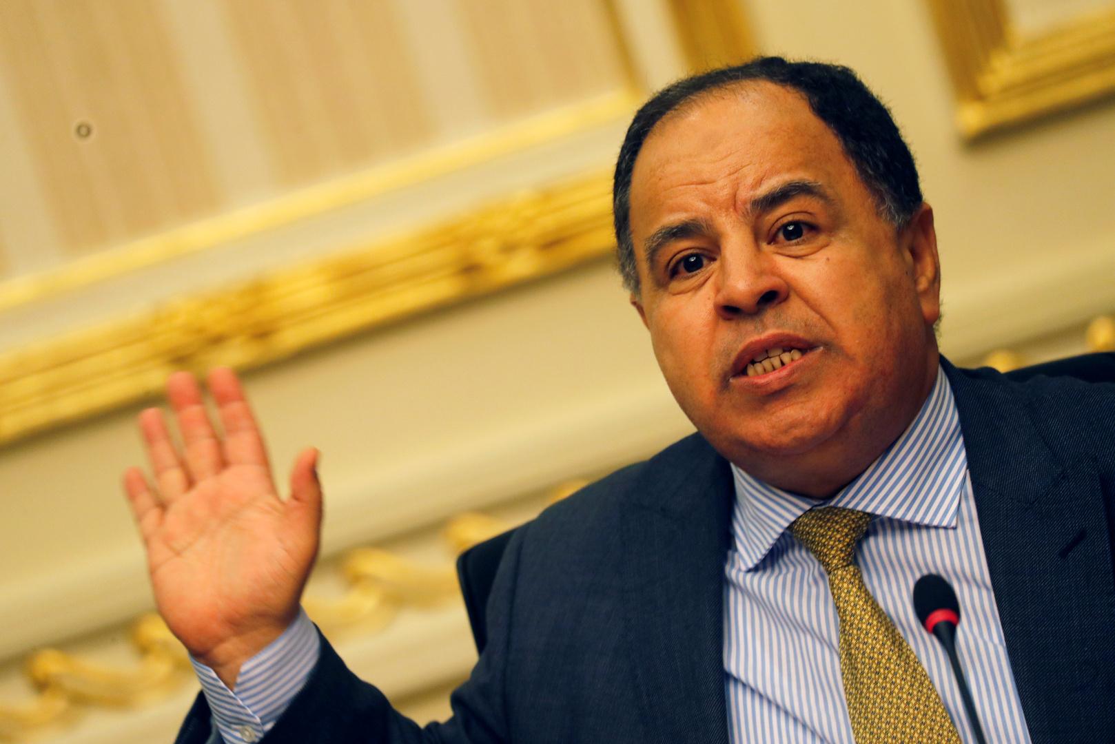 مصر تطلق أول سندات من نوعها والأكبر في الشرق الأوسط