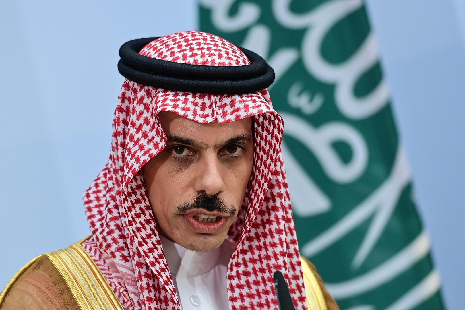 وزير الخارجية السعودي، فيصل بن فرحان بن عبد الله.