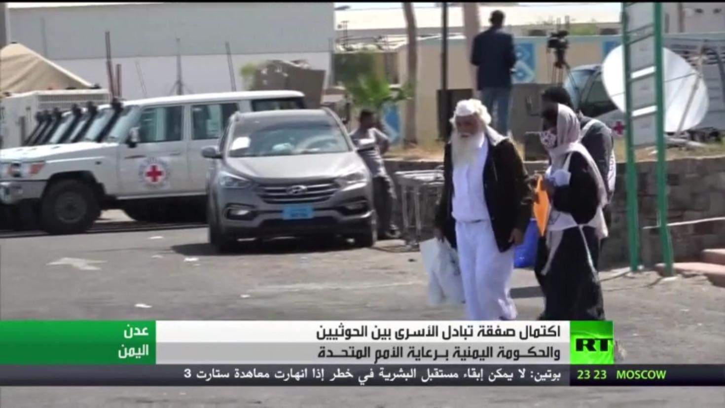 صفقة تبادل الأسرى بين الحوثيين والحكومة