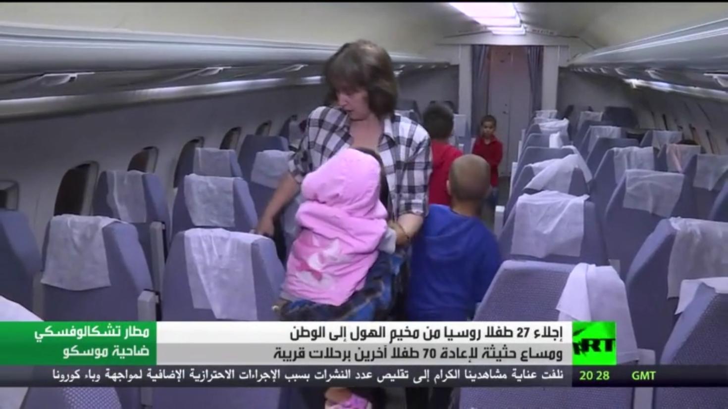 إجلاء 27 طفلا روسيا من مخيم الهول إلى وطنهم