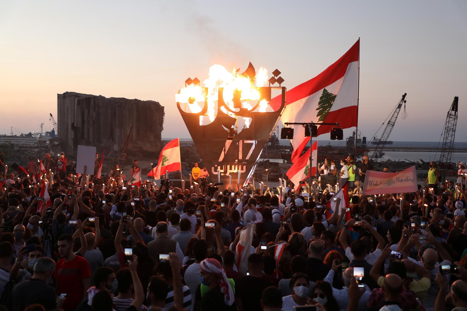 وسائل إعلام لبنانية: مواجهات بين المحتجين والقوى الأمنية في محيط بلدية بيروت