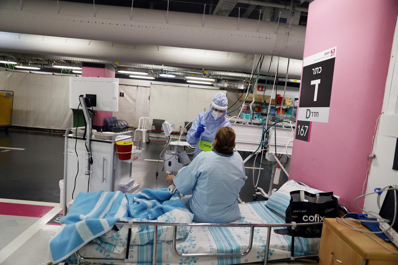 مستشفى لمعالجة حالات الإصابة بكورونا في إسرائيل