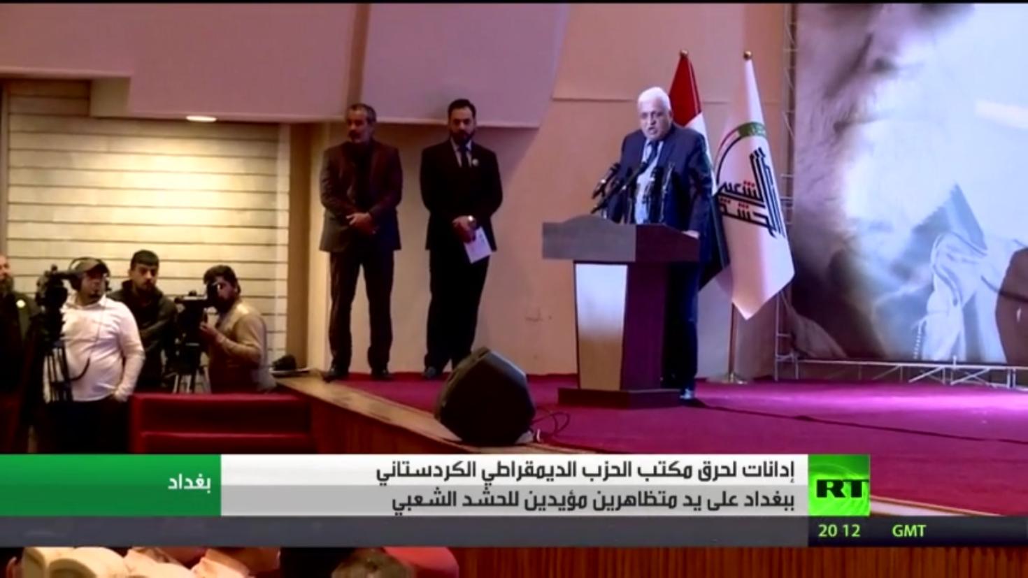 إدانات لحرق مكتب الحزب الديمقراطي الكردستاني ببغداد على يد متظاهرين مؤيدين للحشد الشعبي