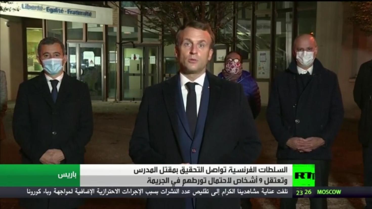 السلطات الفرنسية تواصل التحقيق بمقتل مدرس التاريخ وتعتقل 9 أشخاص لاحتمال تورطهم بالجريمة