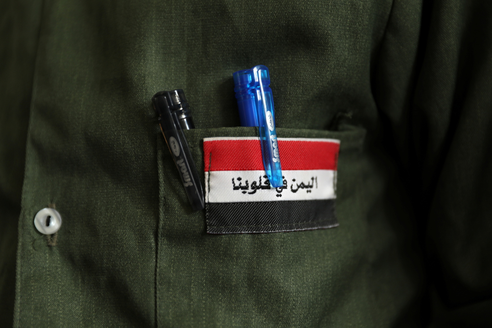 مكتب المبعوث الأممي الخاص إلى اليمن ينفي أي دور له بنقل السفير الإيراني إلى صنعاء