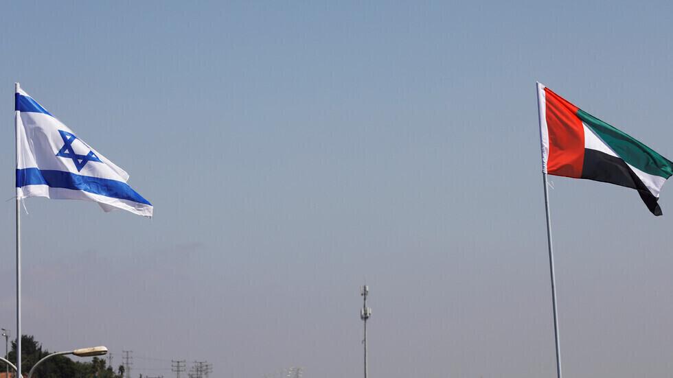 الإمارات وإسرائيل تتوصلان إلى اتفاق لتحفيز وحماية الاستثمار المتبادل