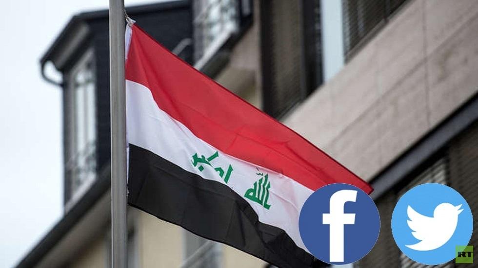 العراق يعتزم التوجه إلى