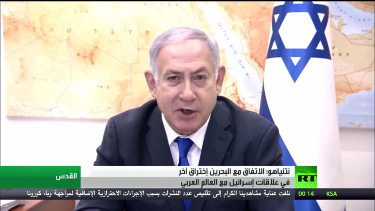 نتنياهو: السلام يتم عبر اتخاذ خطوات عملاقة