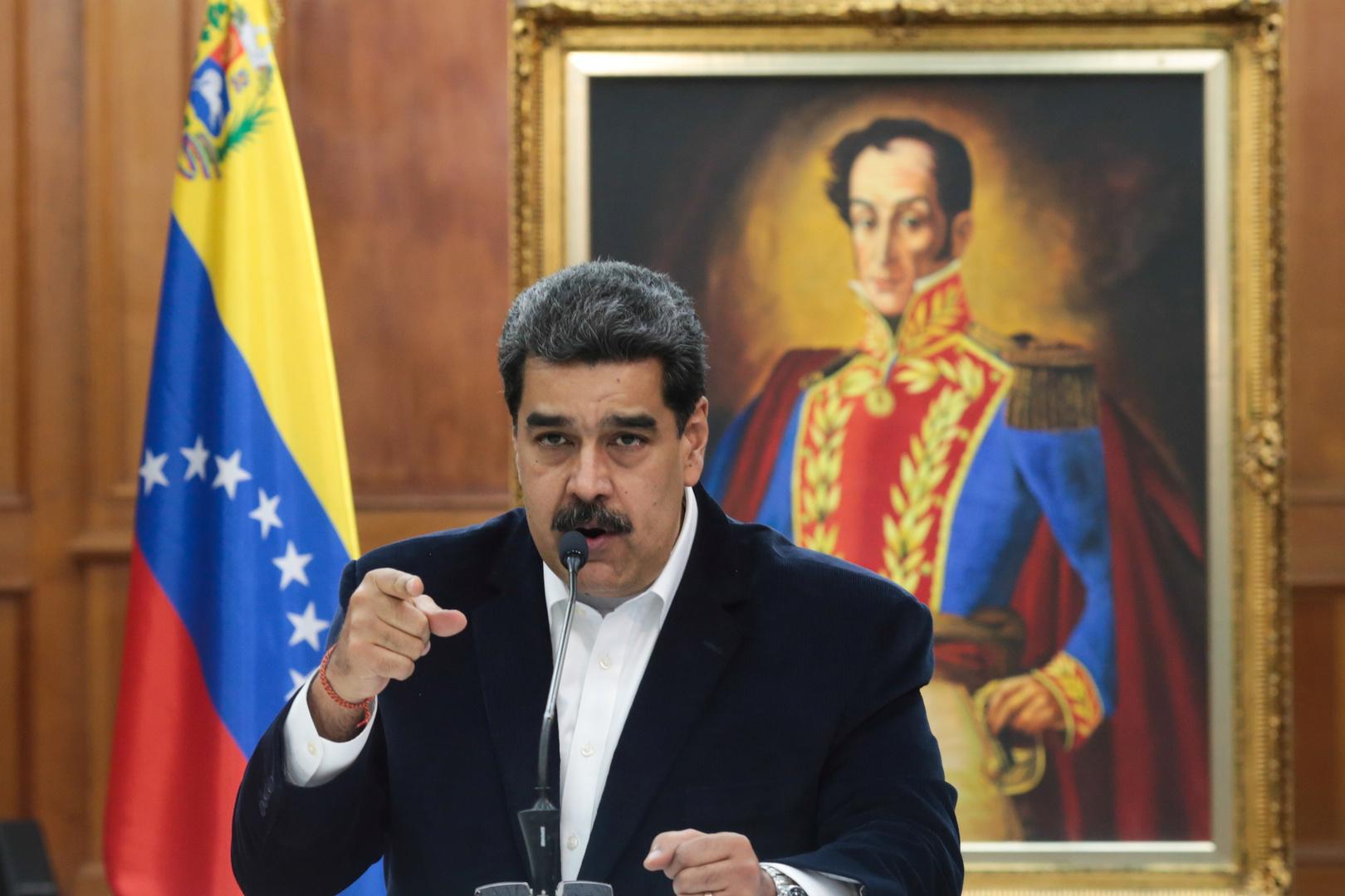 مادورو يعلن وصول آلاف الجرعات من الأدوية الروسية ضد كورونا إلى فنزويلا
