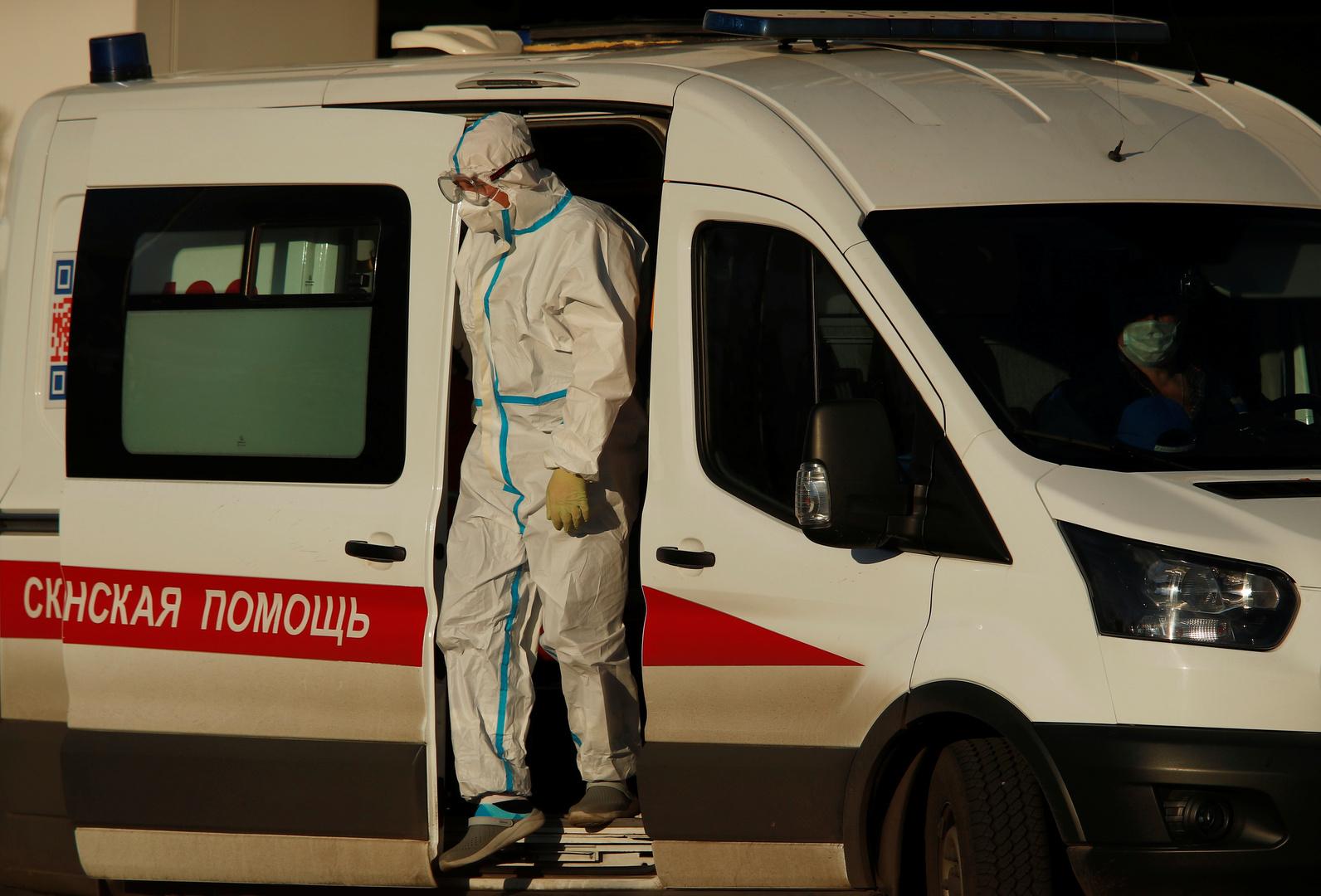 روسيا تسجل ارتفاعا قياسيا في عدد الإصابات الجديدة بفيروس كورونا بلغ 15982 خلال الساعات الـ24 الماضية