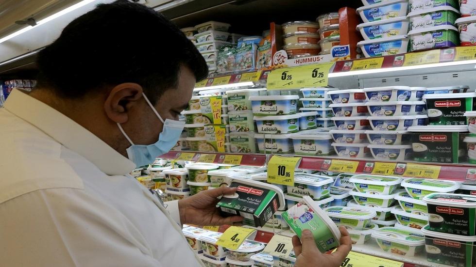 مقاطعة المنتجات التركية في الأسواق السعودية