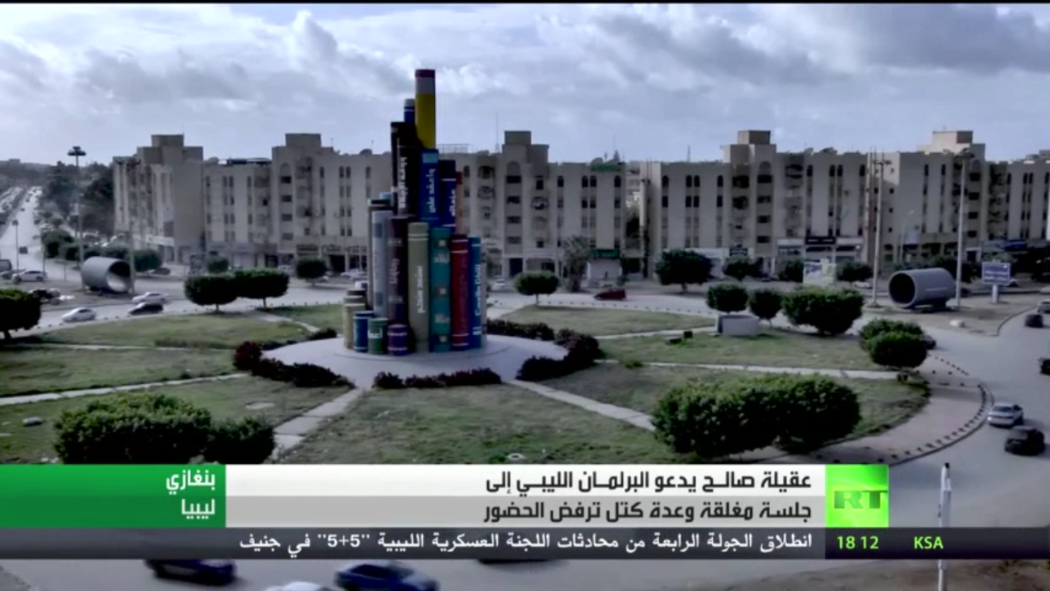 عقيلة صالح يدعو لجلسة مغلقة للبرلمان الليبي