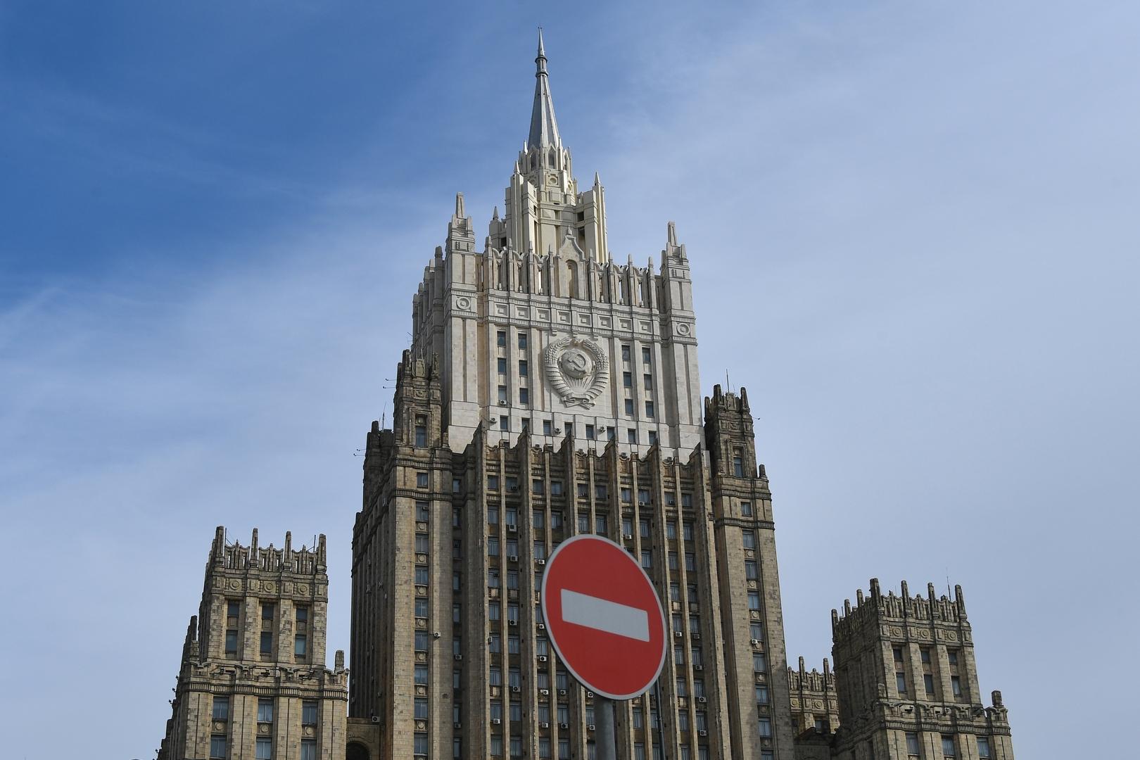 موسكو ترد على اتهامات بريطانيا والولايات المتحدة لها بشأن الهجمات السيبرانية