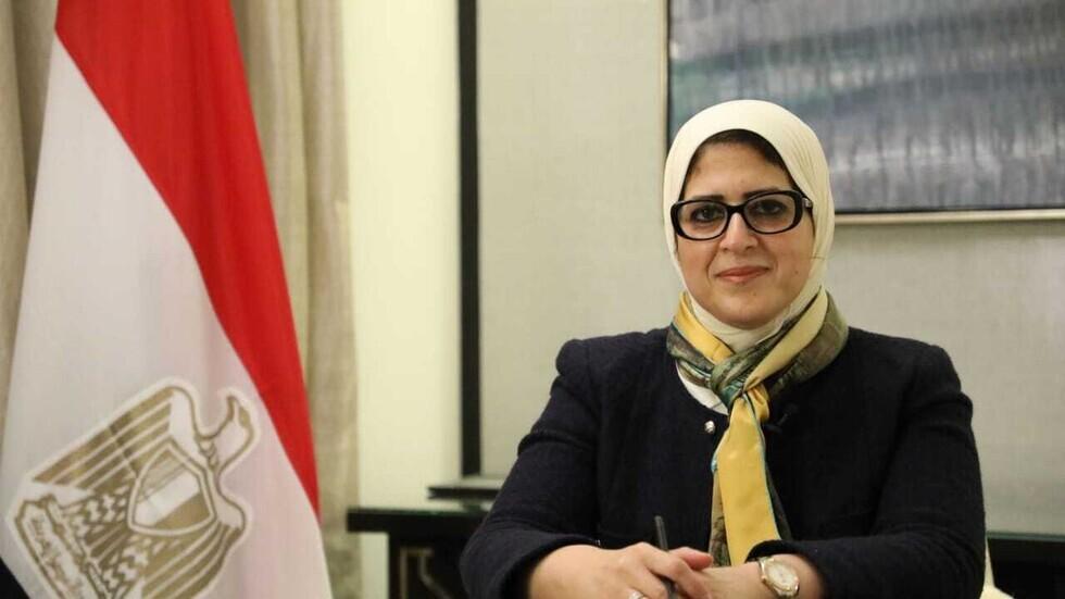 هالة زايد وزيرة الصحة المصرية