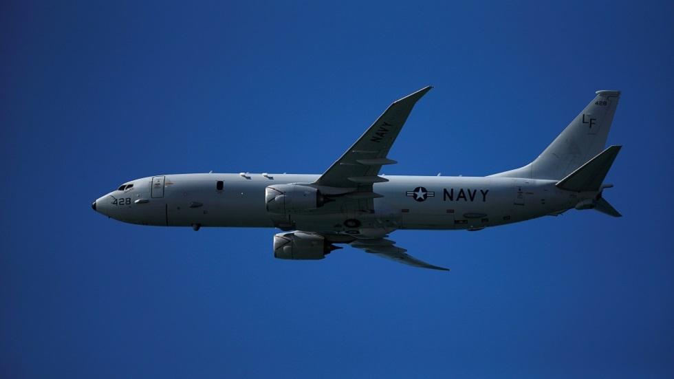 طائرات المراقبة البحرية