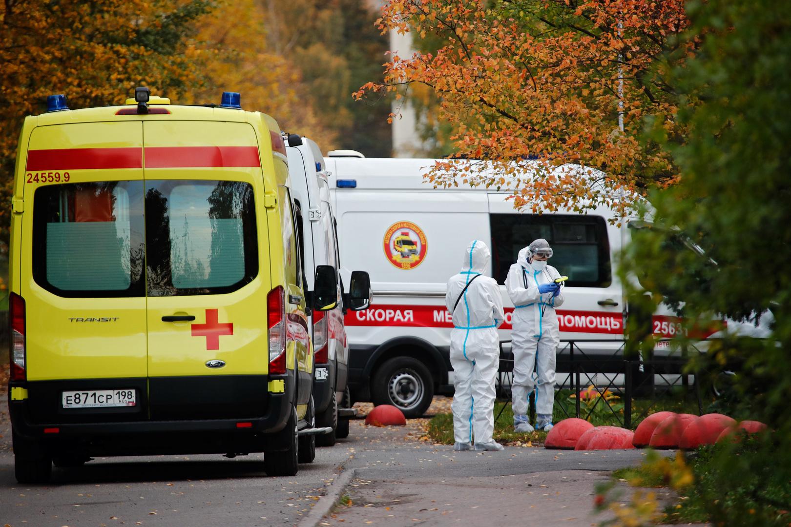 بانتظار التلقيح الشامل.. روسيا تسجل أعلى حصيلة يومية في عدد إصابات كورونا