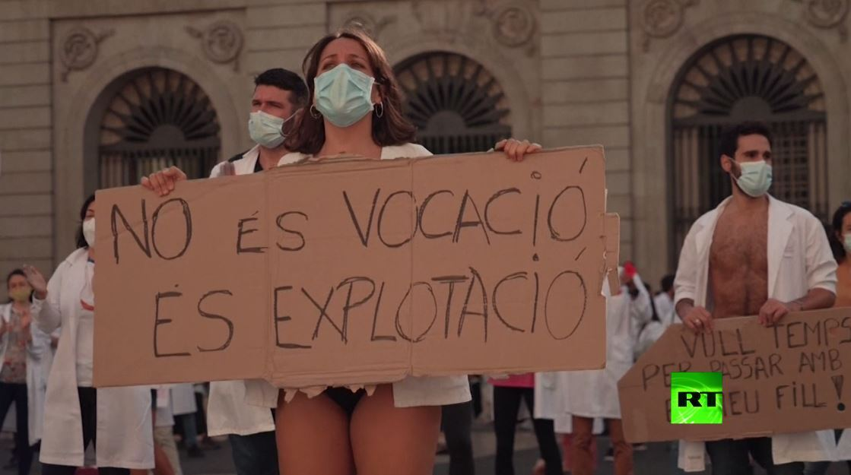 مظاهرة أطباء بملابس داخلية في برشلونة احتجاجا على ظروف العمل في زمن كورونا