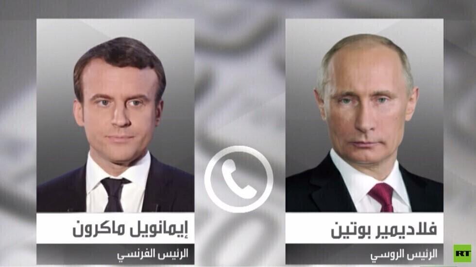 الرئيس الروسي، فلاديمير بوتين، ونظيره الفرنسي، إيمانويل ماكرون.