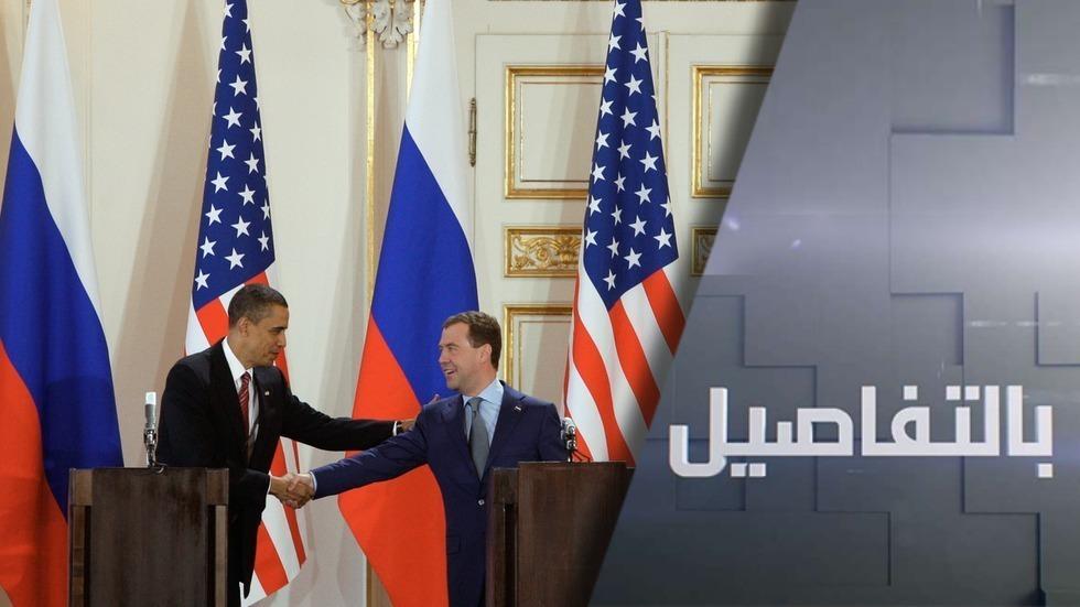 الرؤوس النووية.. موسكو وواشنطن للتوافق؟