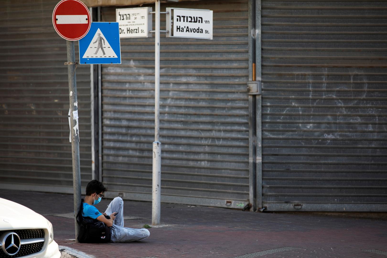 اسرائيل تسجل ارتفاعا بنسبة 40% في دعاوى الإفلاس في عام 2020